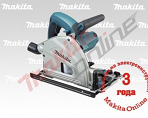 Makita  SP6000SET
